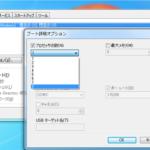 Windows7を1秒でも速く起動させる